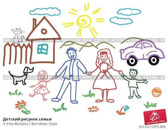 рисунки семей: