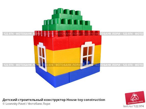 Детский строительный конструктор House toy construction, фото № 122974, снято 17 марта 2006 г. (c) Losevsky Pavel / Фотобанк Лори