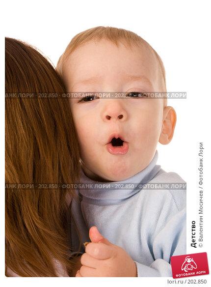 Детство, фото № 202850, снято 8 января 2008 г. (c) Валентин Мосичев / Фотобанк Лори
