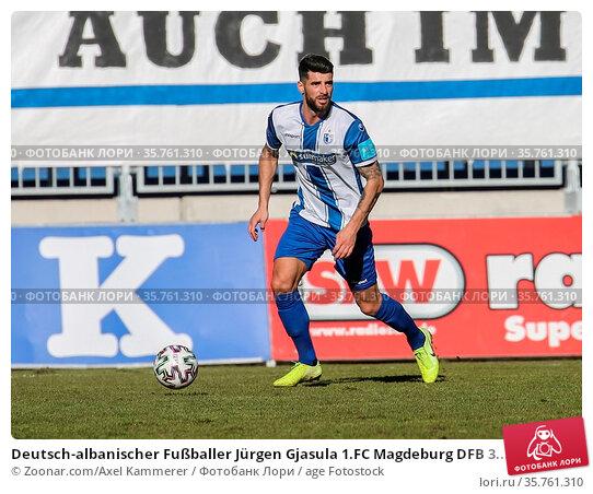 Deutsch-albanischer Fußballer Jürgen Gjasula 1.FC Magdeburg DFB 3... Стоковое фото, фотограф Zoonar.com/Axel Kammerer / age Fotostock / Фотобанк Лори