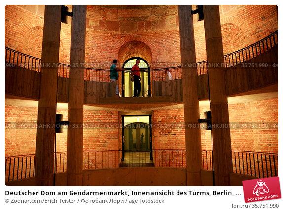 Deutscher Dom am Gendarmenmarkt, Innenansicht des Turms, Berlin, ... Стоковое фото, фотограф Zoonar.com/Erich Teister / age Fotostock / Фотобанк Лори