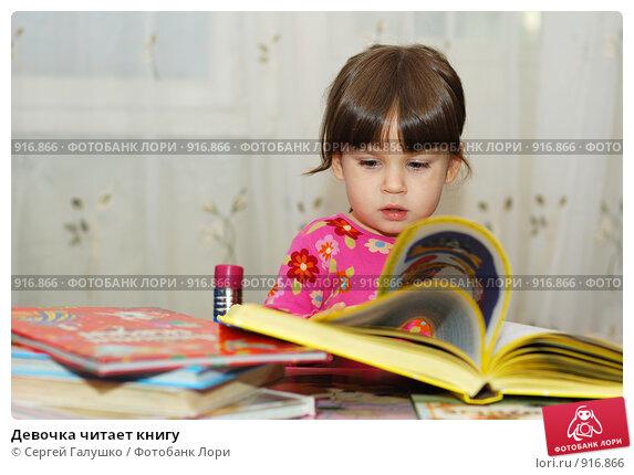 Учебники 8 класс беларусь читать онлайн