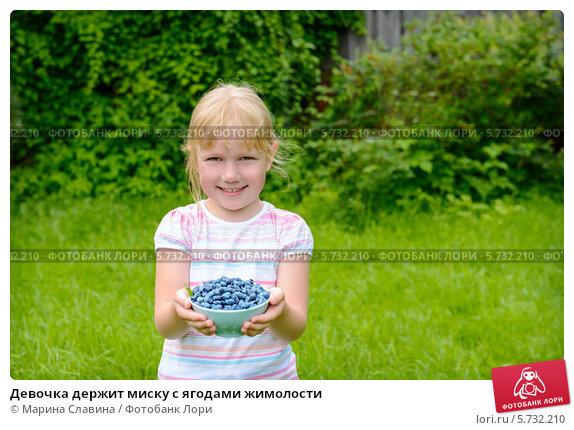 Купить «Девочка держит миску с ягодами жимолости», фото № 5732210, снято 23 июня 2013 г. (c) Марина Славина / Фотобанк Лори