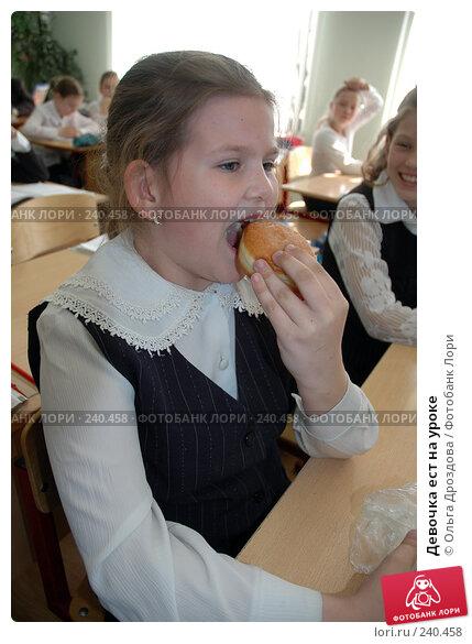 Девочка ест на уроке, фото № 240458, снято 3 мая 2006 г. (c) Ольга Дроздова / Фотобанк Лори