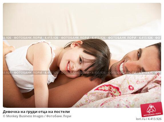 Спящая голая мама фото в вк 21184 фотография