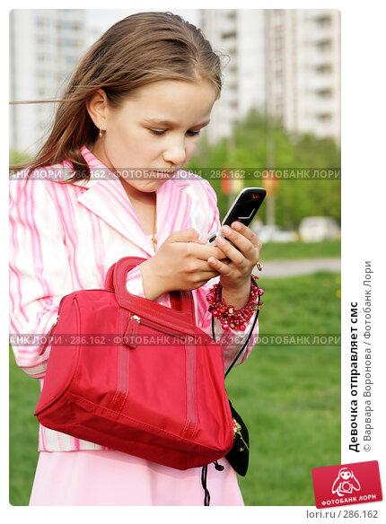 Девочка отправляет смс, фото № 286162, снято 5 мая 2008 г. (c) Варвара Воронова / Фотобанк Лори
