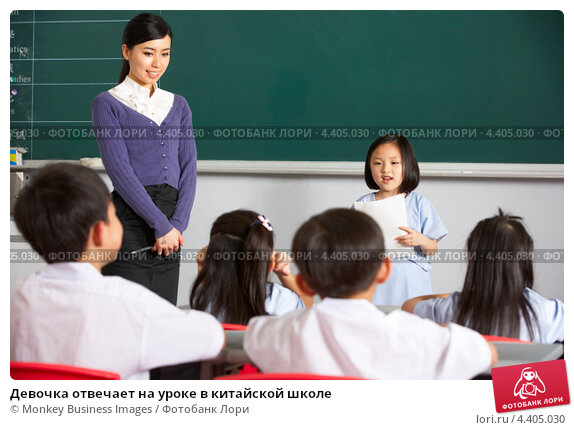 видео как девочка на уроке отвечает