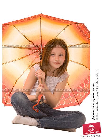 Девочка под зонтиком, фото № 313666, снято 2 мая 2008 г. (c) Валентин Мосичев / Фотобанк Лори