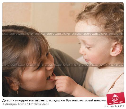 Девочка-подросток играет с младшим братом, который положил ей палец в рот, фото № 248222, снято 8 мая 2006 г. (c) Дмитрий Боков / Фотобанк Лори