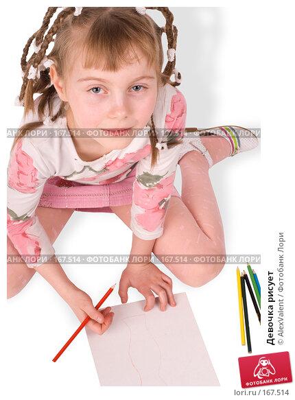 Девочка рисует, фото № 167514, снято 30 марта 2007 г. (c) AlexValent / Фотобанк Лори