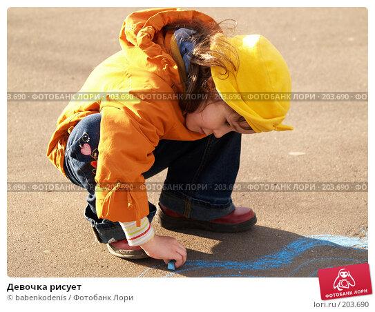 Девочка рисует, фото № 203690, снято 10 мая 2005 г. (c) Бабенко Денис Юрьевич / Фотобанк Лори