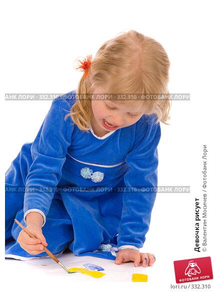 Девочка рисует, фото № 332310, снято 11 мая 2008 г. (c) Валентин Мосичев / Фотобанк Лори