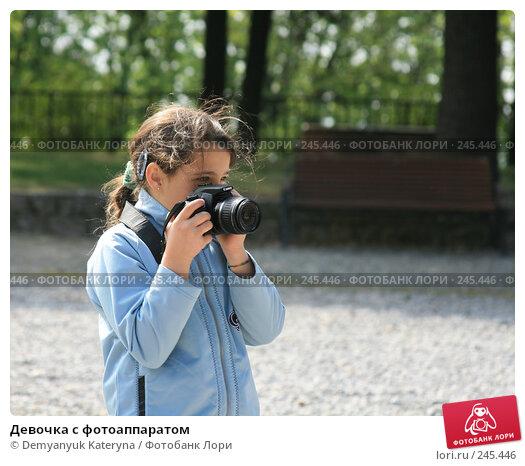 Девочка с фотоаппаратом, фото № 245446, снято 6 апреля 2008 г. (c) Demyanyuk Kateryna / Фотобанк Лори