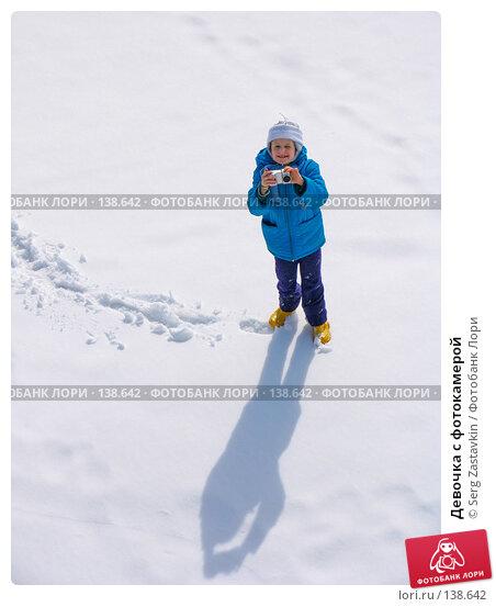 Девочка с фотокамерой, фото № 138642, снято 26 марта 2005 г. (c) Serg Zastavkin / Фотобанк Лори