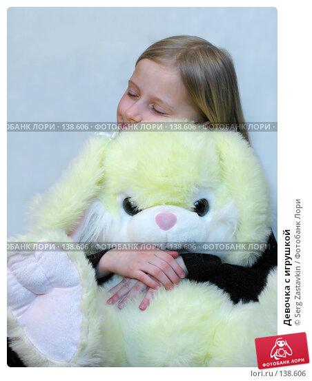 Девочка с игрушкой, фото № 138606, снято 27 марта 2005 г. (c) Serg Zastavkin / Фотобанк Лори