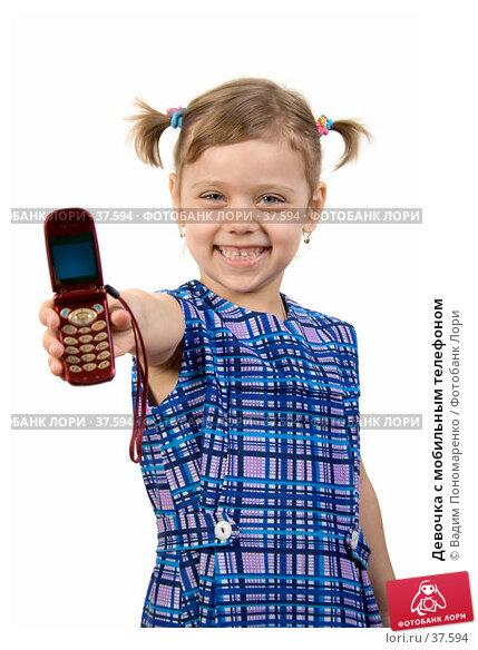 Девочка с мобильным телефоном, фото № 37594, снято 29 апреля 2007 г. (c) Вадим Пономаренко / Фотобанк Лори
