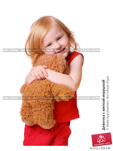 Девочка с мягкой игрушкой, фото № 329546, снято 20 июня 2008 г. (c) Майя Крученкова / Фотобанк Лори