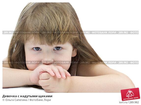 Девочка с надутыми щеками, фото № 289982, снято 6 апреля 2008 г. (c) Ольга Сапегина / Фотобанк Лори