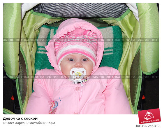 Девочка с соской, фото № 246310, снято 16 марта 2008 г. (c) Олег Хархан / Фотобанк Лори