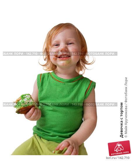 Девочка с тортом, фото № 142710, снято 26 октября 2007 г. (c) Майя Крученкова / Фотобанк Лори