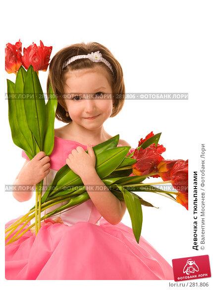 Девочка с тюльпанами, фото № 281806, снято 2 мая 2008 г. (c) Валентин Мосичев / Фотобанк Лори