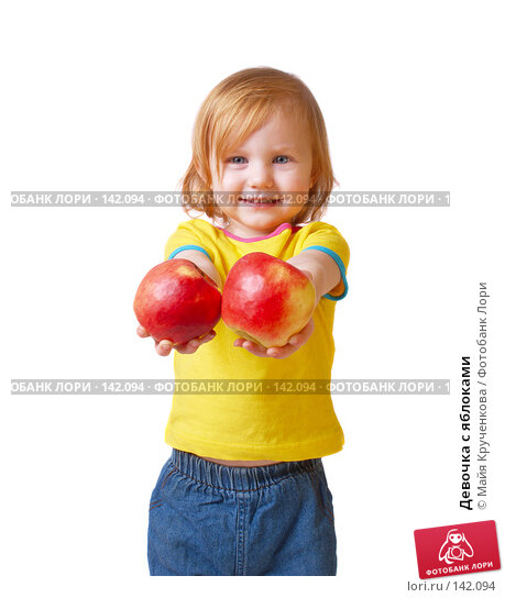 Девочка с яблоками, фото № 142094, снято 21 ноября 2007 г. (c) Майя Крученкова / Фотобанк Лори