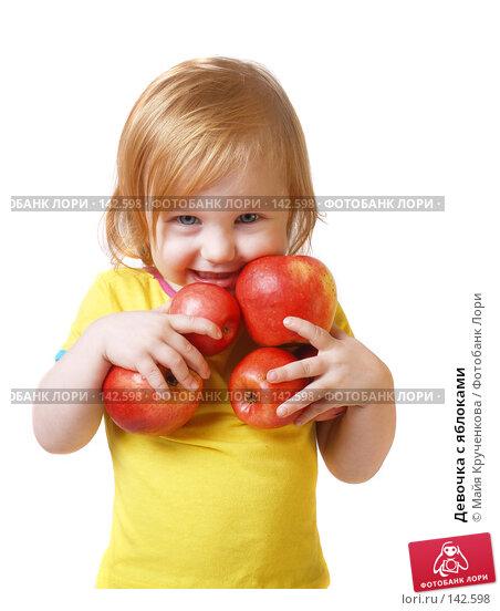 Купить «Девочка с яблоками», фото № 142598, снято 21 ноября 2007 г. (c) Майя Крученкова / Фотобанк Лори