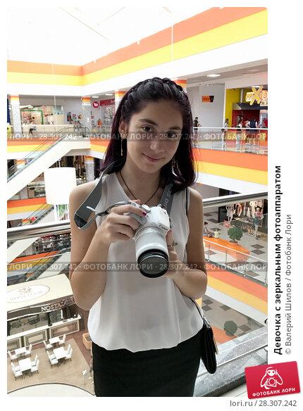 Купить «Девочка с зеркальным фотоаппаратом», фото № 28307242, снято 19 августа 2017 г. (c) Валерий Шилов / Фотобанк Лори