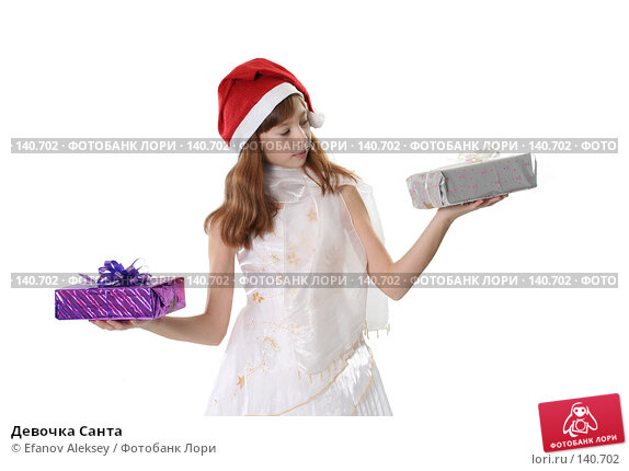 Девочка Санта, фото № 140702, снято 1 декабря 2007 г. (c) Efanov Aleksey / Фотобанк Лори