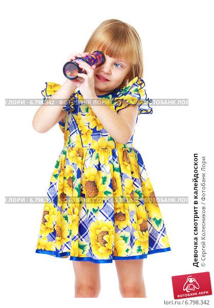 Девочка смотрит в калейдоскоп, фото № 6798342, снято 20 сентября 2014 г. (c) Сергей Колесников / Фотобанк Лори