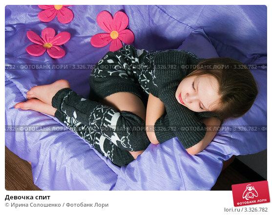 фото спящей сестры без трусиков