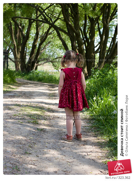 Девочка стоит спиной, фото № 323362, снято 8 июня 2007 г. (c) Ольга Сапегина / Фотобанк Лори