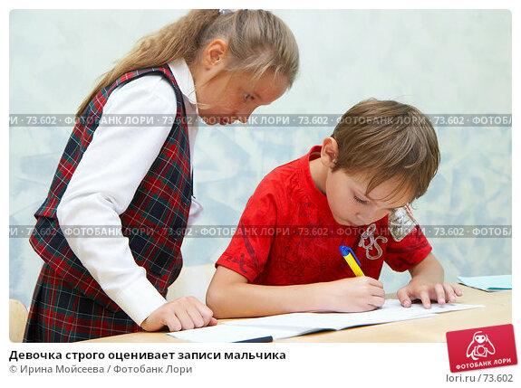 Девочка строго оценивает записи мальчика, фото № 73602, снято 19 августа 2007 г. (c) Ирина Мойсеева / Фотобанк Лори