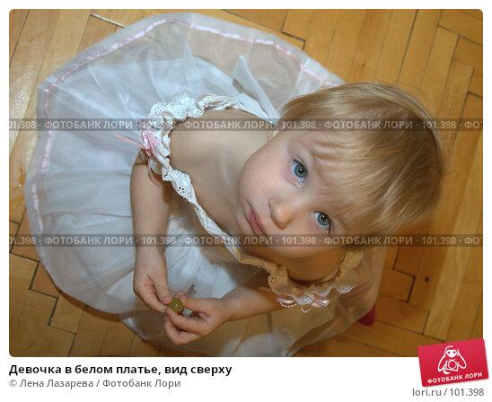 Купить «Девочка в белом платье, вид сверху», фото № 101398, снято 12 октября 2007 г. (c) Лена Лазарева / Фотобанк Лори