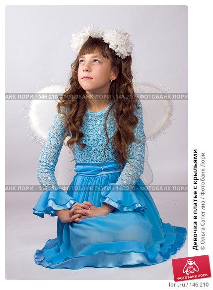 Девочка в платье с крыльями, фото № 146210, снято 9 ноября 2007 г. (c) Ольга Сапегина / Фотобанк Лори