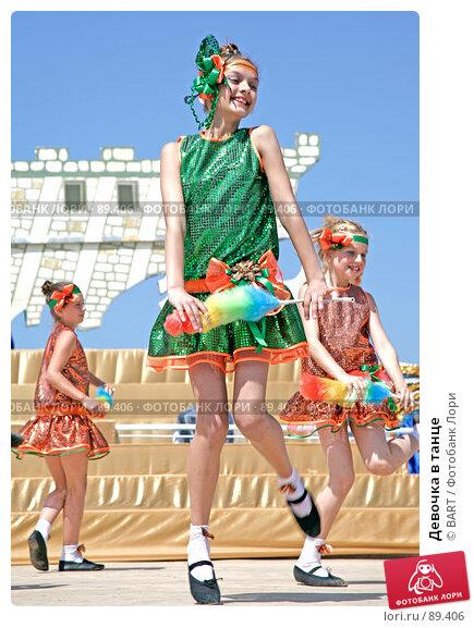 Девочка в танце, фото № 89406, снято 10 июня 2007 г. (c) BART / Фотобанк Лори