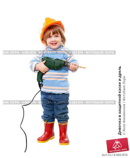Купить «Девочка в защитной каске и дрель», фото № 4683874, снято 4 декабря 2012 г. (c) Яков Филимонов / Фотобанк Лори