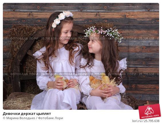 Девочки держат цыплят, фото № 25795638, снято 12 марта 2017 г. (c) Марина Володько / Фотобанк Лори