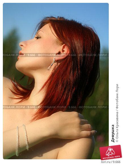 Девушка, фото № 9666, снято 1 августа 2006 г. (c) Ольга Красавина / Фотобанк Лори