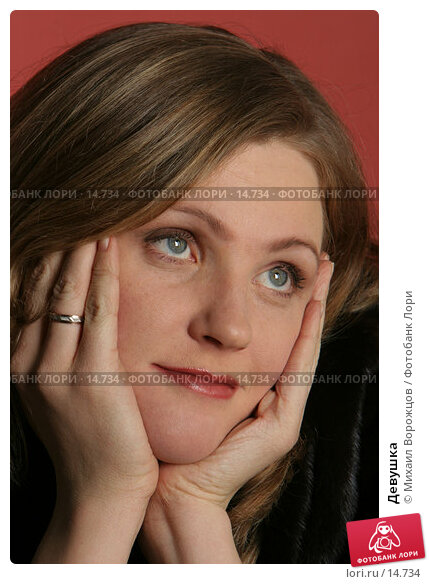 Девушка, фото № 14734, снято 26 февраля 2006 г. (c) Михаил Ворожцов / Фотобанк Лори