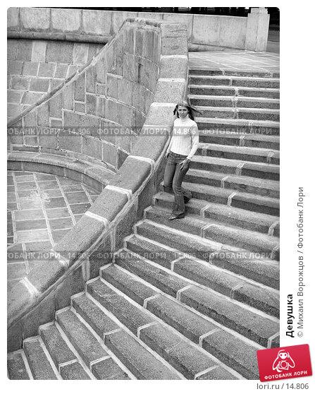 Купить «Девушка», фото № 14806, снято 12 декабря 2017 г. (c) Михаил Ворожцов / Фотобанк Лори