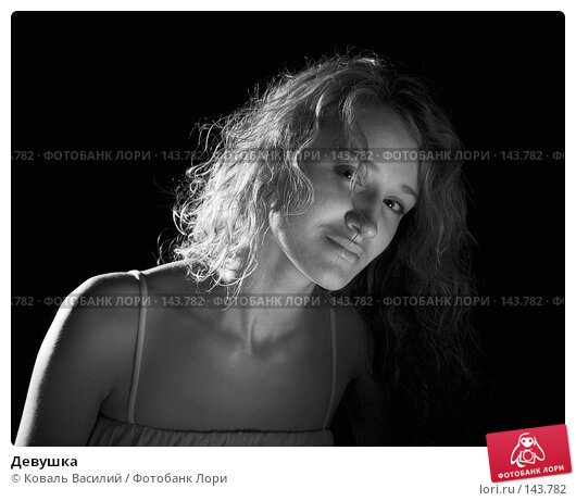Девушка, фото № 143782, снято 28 октября 2007 г. (c) Коваль Василий / Фотобанк Лори