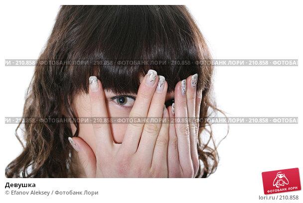 Девушка, фото № 210858, снято 23 января 2008 г. (c) Efanov Aleksey / Фотобанк Лори