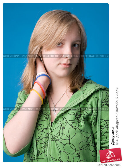 Девушка, фото № 263906, снято 26 апреля 2008 г. (c) Андрей Андреев / Фотобанк Лори