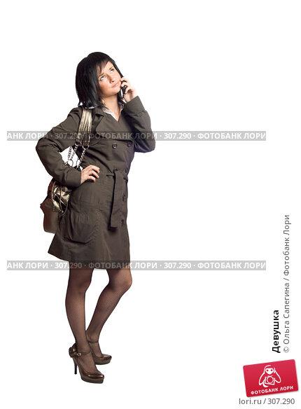 Купить «Девушка», фото № 307290, снято 8 мая 2008 г. (c) Ольга Сапегина / Фотобанк Лори