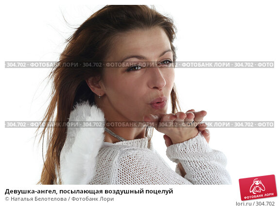 Девушка-ангел, посылающая воздушный поцелуй, фото № 304702, снято 31 мая 2008 г. (c) Наталья Белотелова / Фотобанк Лори