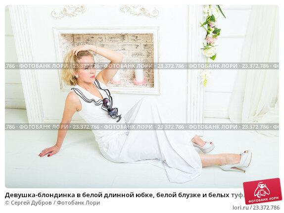 Блондинка в белых туфлях