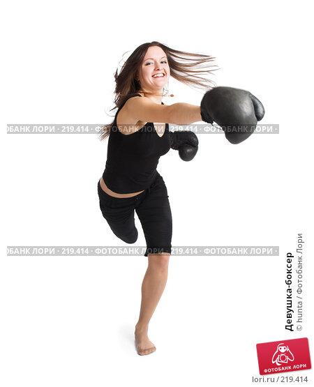Купить «Девушка-боксер», фото № 219414, снято 4 ноября 2007 г. (c) hunta / Фотобанк Лори