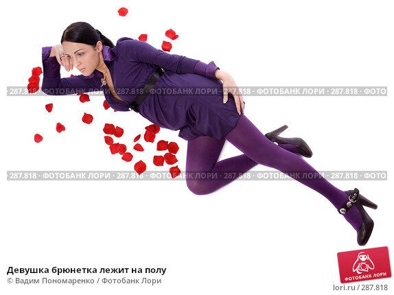 Купить «Девушка брюнетка лежит на полу», фото № 287818, снято 8 мая 2008 г. (c) Вадим Пономаренко / Фотобанк Лори