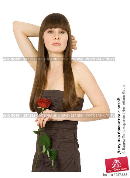 Девушка брюнетка с розой, фото № 287858, снято 23 марта 2008 г. (c) Вадим Пономаренко / Фотобанк Лори